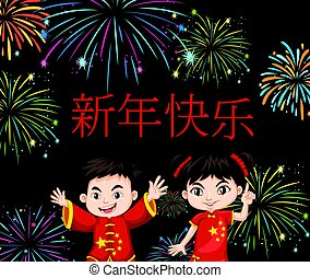 Chinese children with firework background