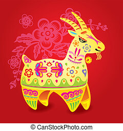 Chinese Color CNY sheep illustratio