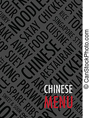 chinese colourful background menu