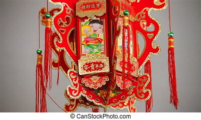 chinese decoration