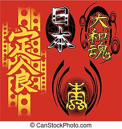 Chinese design - vector set.