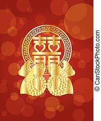 Chinese Double Happiness Koi Fish Red background