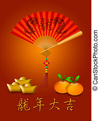 Chinese Dragon Fan with Gold Bars and Oranges - Chinese Fan...