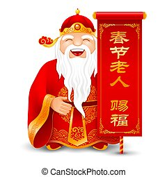 Chinese Father Frost With Red Paper Scroll