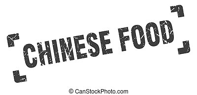 chinese food stamp. square grunge sign isolated on white background