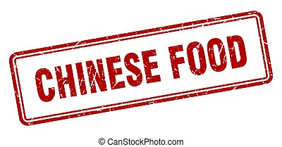 chinese food stamp. square grunge sign on white background