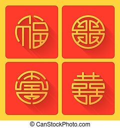 chinese four blessing sign