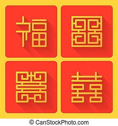 chinese four blessing sign square version - square version...