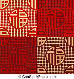 "chinese ""Fu"" seamless pattern"