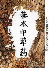 Chinese Fundamental Herbs - Chinese fundamental herb ...