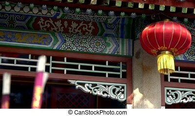 Chinese garden courtyard,red lantern,Burning incense in...