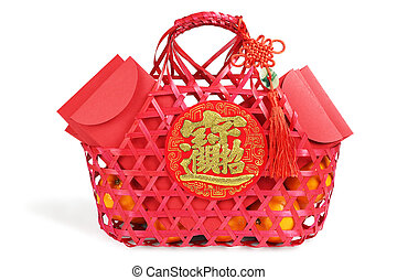 Chinese Gift Basket of Mandarin Oranges and Red Packets - Chinese Auspicious Caligraphy of Welcoming Wealth and Good Fortune