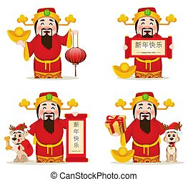 Chinese God of Wealth. Chinese New Year 2018 greeting card. Set