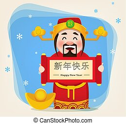 Chinese God of Wealth holding scroll with greetings