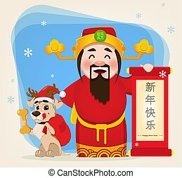 Chinese God of Wealth holding scroll with greetings and cute dog sitting near him