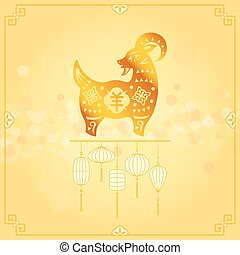 Chinese Gold CNY sheep illustration
