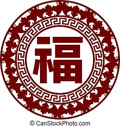 Chinese Good Fortune Symbol with Bats Illustration