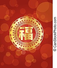 Chinese Good Fortune Text Abstract Bats Red Background Illustration
