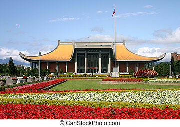 The Dr. Sun Yat-Sen Memorial Hall.