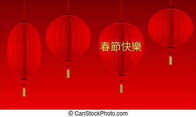 Chinese greeting card with Happy New Year, art video illustration.