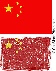Chinese grunge flag. Vector