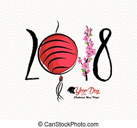 Chinese Happy New Year of the Dog 2018. Lunar New Year lantern and blossom (hieroglyph Dog)