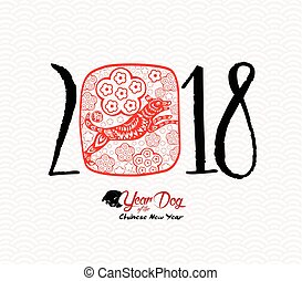 Chinese Happy New Year of the Dog 2018. Red paper cut dog and blossom (hieroglyph Dog)