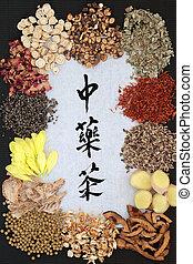 Chinese Herbal Teas