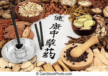 Chinese Herbs for Good Health  - Chinese herbal medicine ...