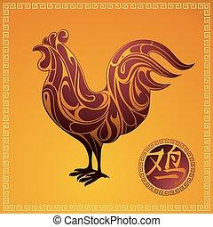 chinese horoscope, symbool, haan, jaar, nieuw, 2017