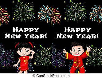 Chinese kids and happy new year card templates