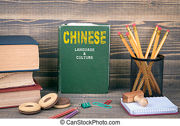 Chinese language and culture concept