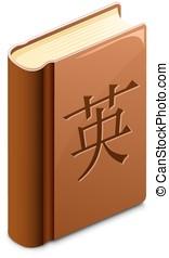 Chinese language learning