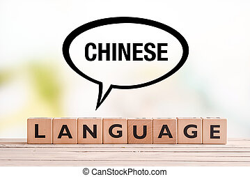 Chinese language lesson sign on a table