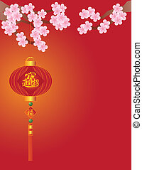 Chinese New Year Lantern with Bringing in Wealth Treasure and Prosperity Words Hanging on Cherry Blossom Tree Illustration