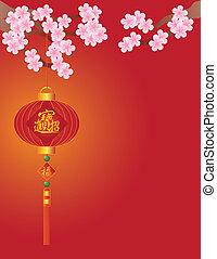 Chinese Lantern and Cherry Blossom Tree Illustration