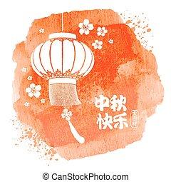 Mid Autumn Festival - Chinese lantern festival design....