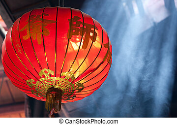 chinese lantern in temple