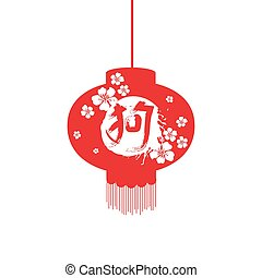 Chinese Lantern With Calligraphy New Year Of Dog Sign Red Script Holiday Greeting Card