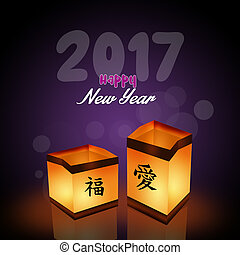 Chinese lanterns for the New Year