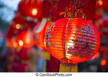 Chinese lanterns in lantern festival at Phuket, decorate