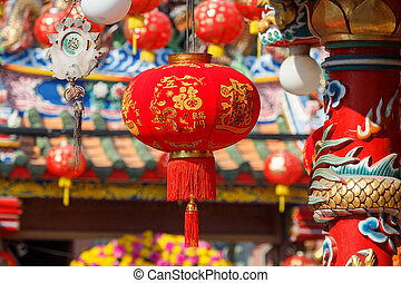 Chinese lanterns in new year day.