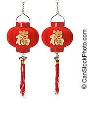 Chinese Lanterns on White Background