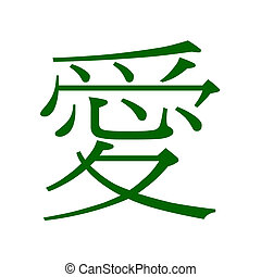 Chinese Love Green