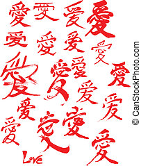 chinese Love writing brush
