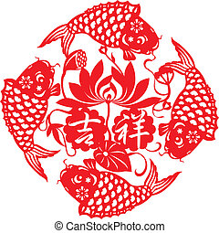 Chinese Lucky fishes design for celebrating Lunar New Year...
