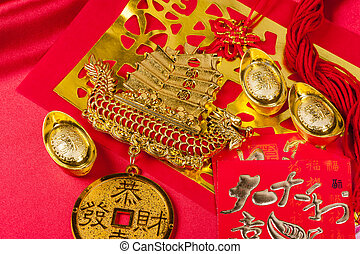 chinese lunar new year decorations - chinese new year (lunar...