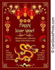 Chinese Lunar New Year holiday greeting banner. Spring...