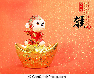 Chinese lunar new year ornaments toy of monkey on festive ...