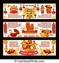 Chinese lunar New Year vector greeting banners - Happy...